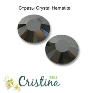 Стразы Swarovski Crystal Hematite 28
