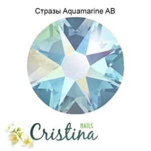 Cтразы Aquamarine AB 15