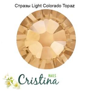 Стразы Light Colorado Topaz SS3 (100 Шт)