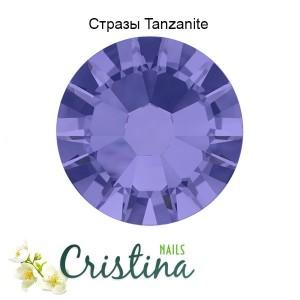Стразы Tanzanite SS3 Арт 16