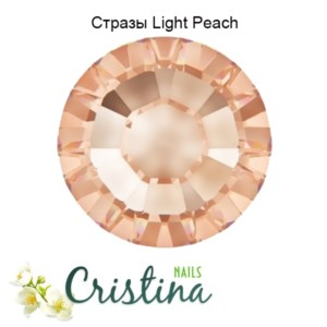Стразы Light Peach 07