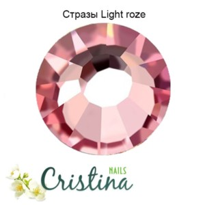 Стразы Light Rose AB 09