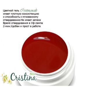 Цветной гель красный для ногтей