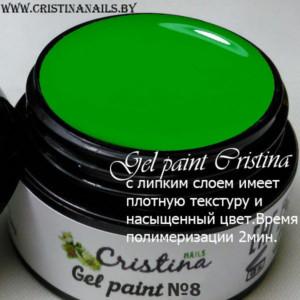 4D гель краска для рисовани