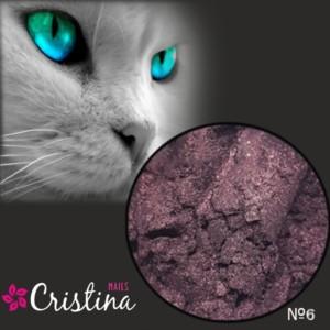Пигмент кошачий глаз для ногтей