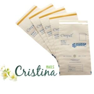 Пакеты для стерилизации инструмента