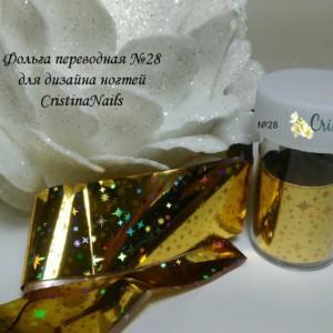 Фольга для дизайна на ногтях