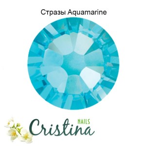 Стразы Aquamarine SS3