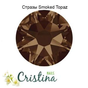 Стразы Smoked Topaz SS3 100шт