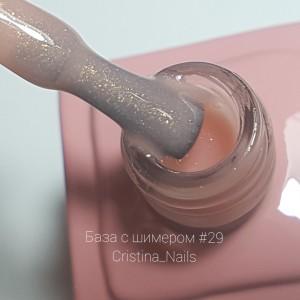 База с шимером блеском для ногтей