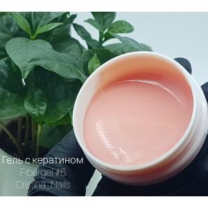гель с кератином fiber gel