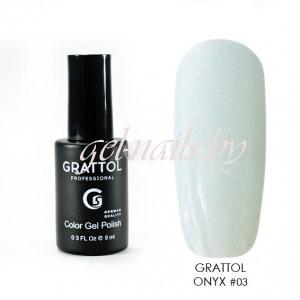 Grattol, Гель-лак - onyx №3 (9 мл)